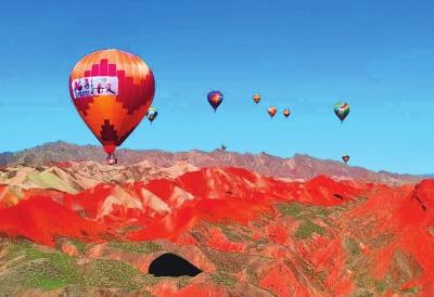 唯美邂逅 第二届中国·张掖七彩丹霞(国际)热气球节开幕