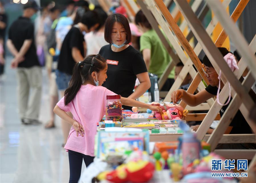(新华视界)(1)天津:文化市集逛不腻
