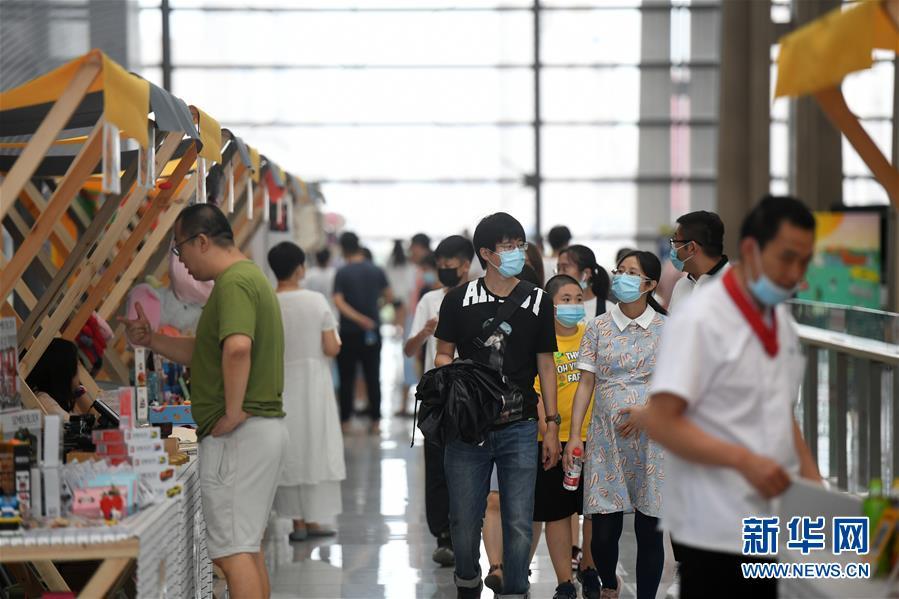 (新华视界)(2)天津:文化市集逛不腻