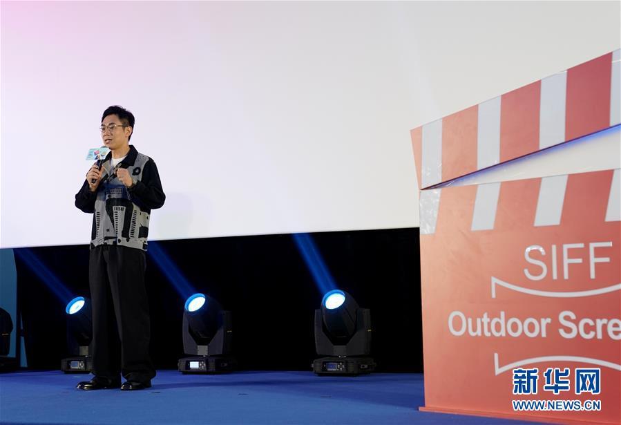 (文化)(5)上海国际电影节首次推出露天展映