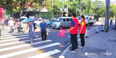 兰州市将每周三定为市直机关党员志愿者文明交通劝导活动日