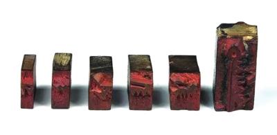 回鹘文木活字:世界上最早的活字印刷实物