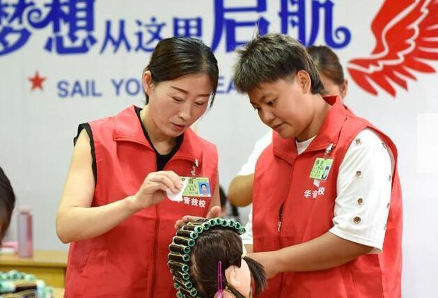 河北邢台:职业技能培训促就业