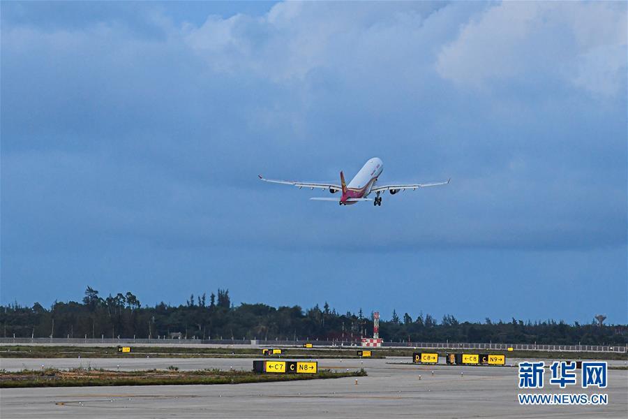 (经济)(4)海口美兰国际机场二期项目开始试飞