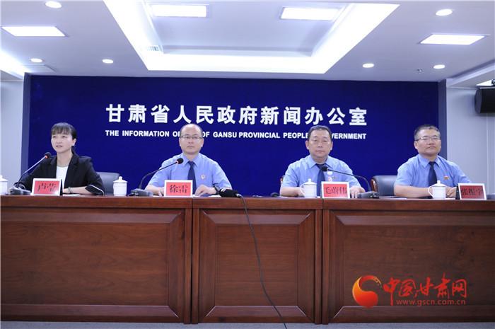 法制护航脱贫 2018年以来甘肃省检察机关起诉农村地区黑恶势力犯罪141件