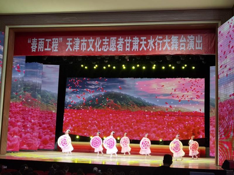 """2020年""""春雨工程""""天津市文化志"""