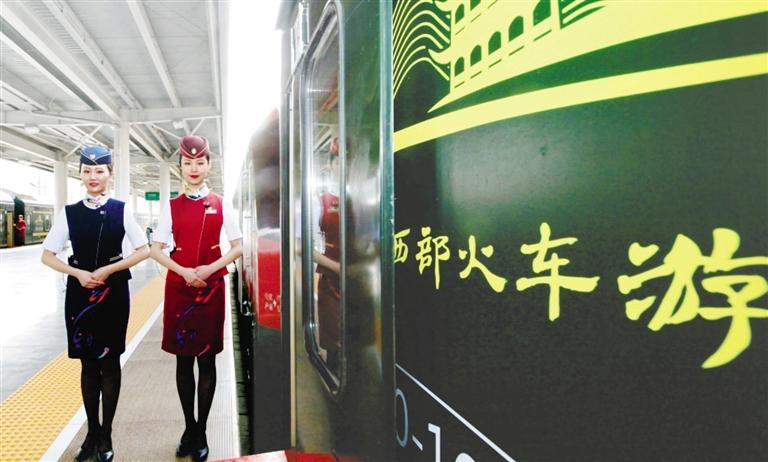 """甘肃文旅""""环西部火车游""""旅游专列跨省交流活动8月2日开启"""