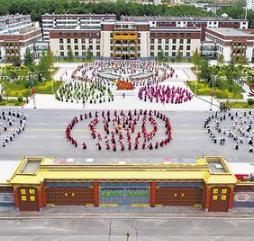 天祝藏族自治县成立70周年庆祝大会举行