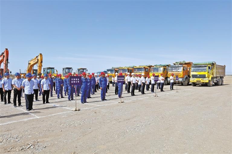 武威铁路国际集装箱场站项目开工建设