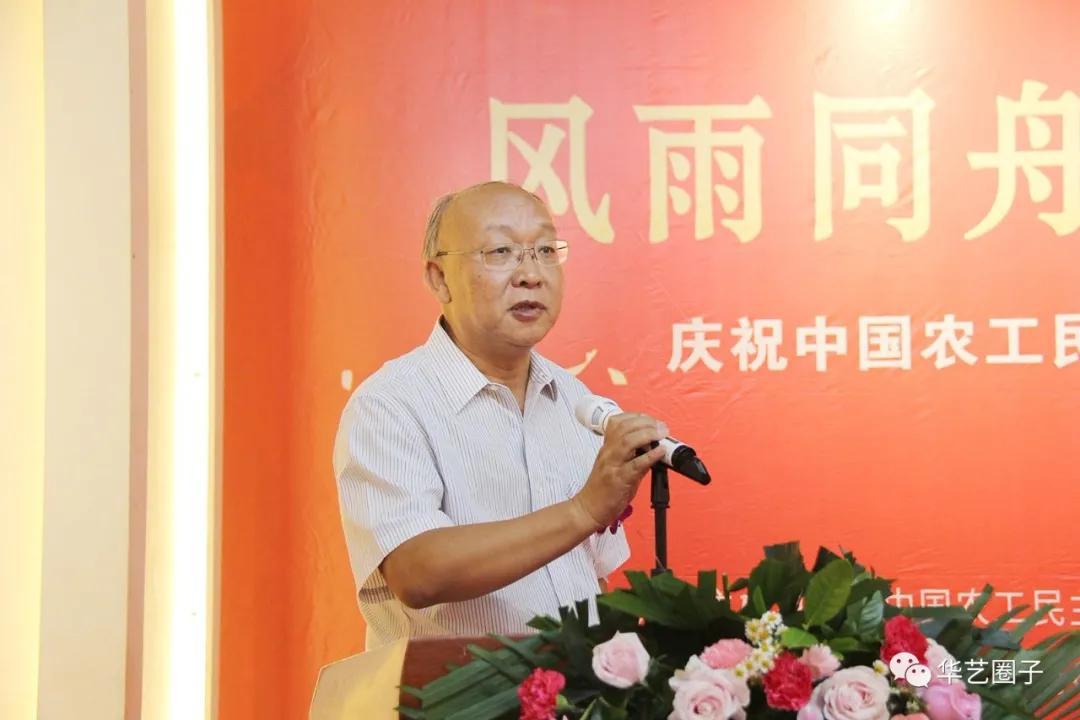 """庆祝中国农工民主党成立90周年"""""""
