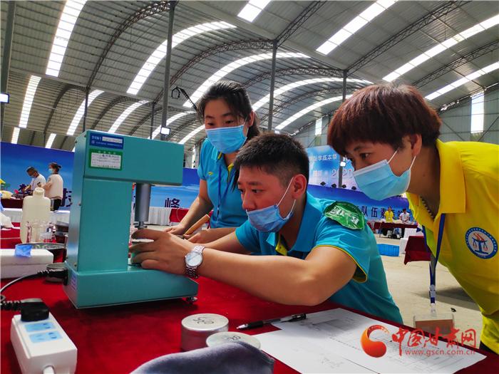 2020年甘肃省交通行业试验检测员职工职业技能大赛开幕