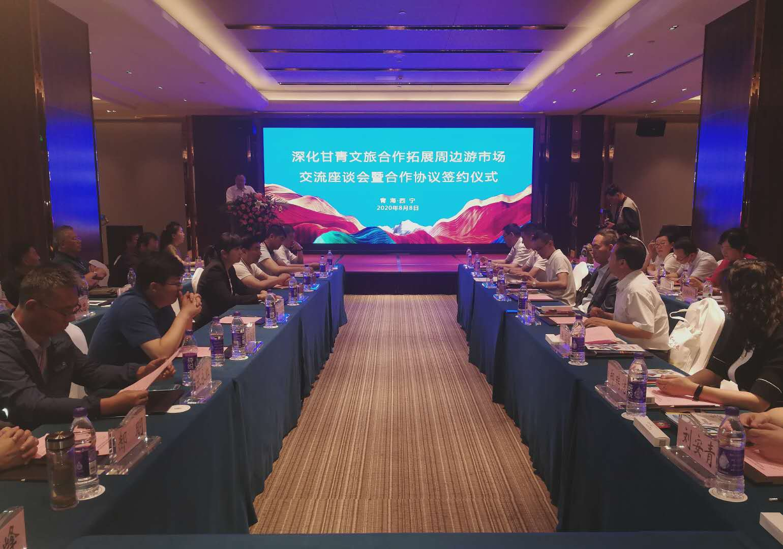 http://www.lzhmzz.com/lanzhouxinwen/123752.html
