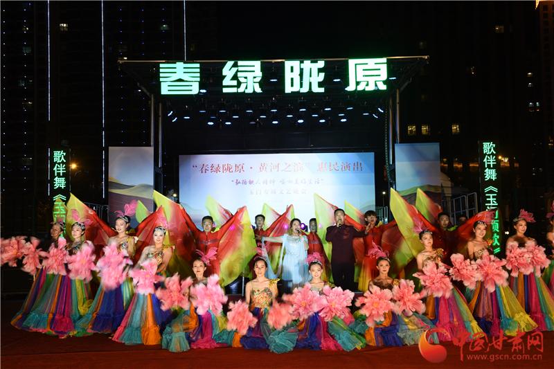 """""""铁人""""精神永流传 """"春绿陇原""""惠民演出迎来玉门专场"""