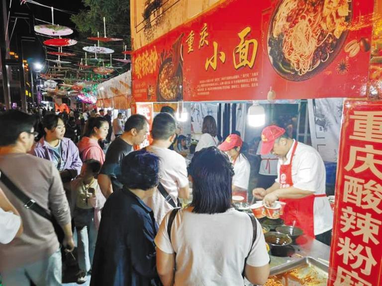 兰州榆中县晅阳夜市文化街区开街