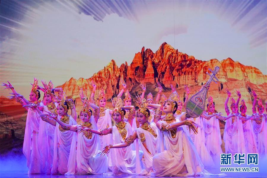 经典舞剧《丝路花雨》和《大梦敦煌》同台演出