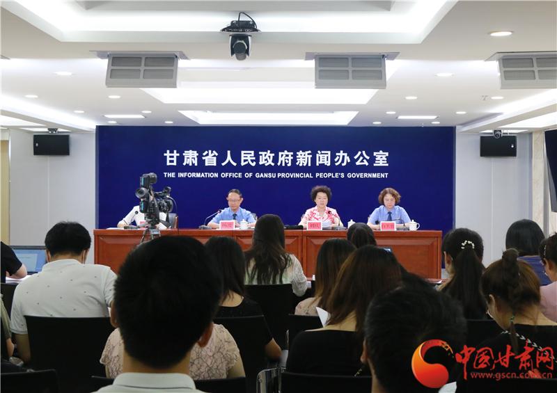 甘肃省工商业联合会全力维护民企权益 优化营商环境(图)