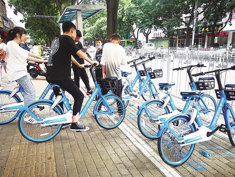 首批3000多辆 共享单车入驻临夏州