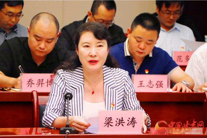 2020年甘肃省互联网企业党建工作推进会召开