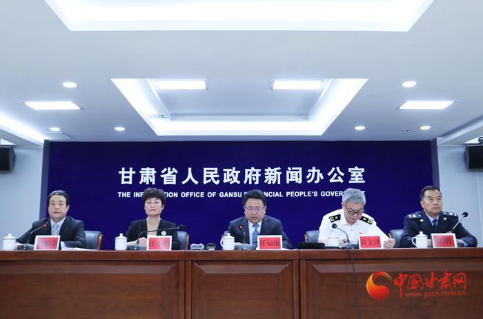 中国(天水)跨境电子商务综合试验区启动建设(图)
