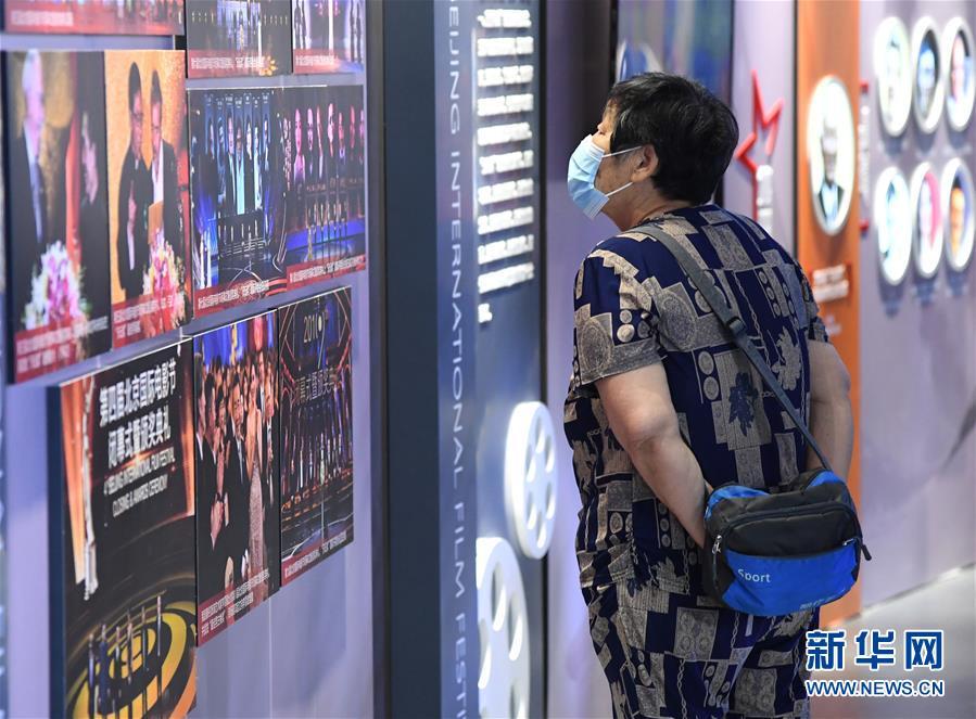 (文化)(2)北京国际电影节十周年特展举行