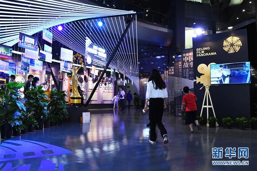 (文化)(4)北京国际电影节十周年特展举行
