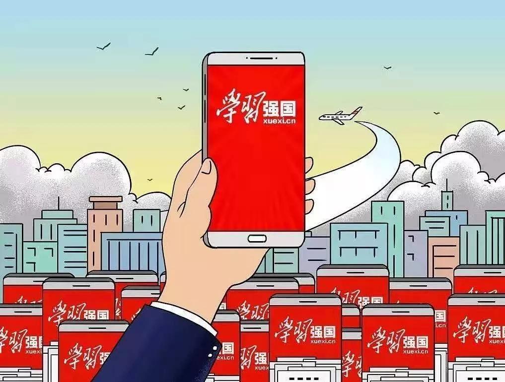 """今天!金川区表彰了一批""""学习强国学习标兵""""!"""