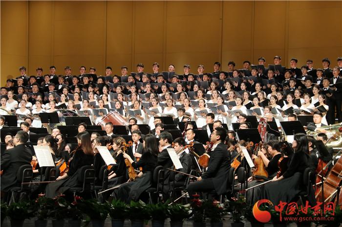 掌声雷动!两地艺术家相聚兰州音乐厅联袂演奏交响乐