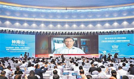 钟南山 相信甘肃中医药产业发展前景将会更加光明