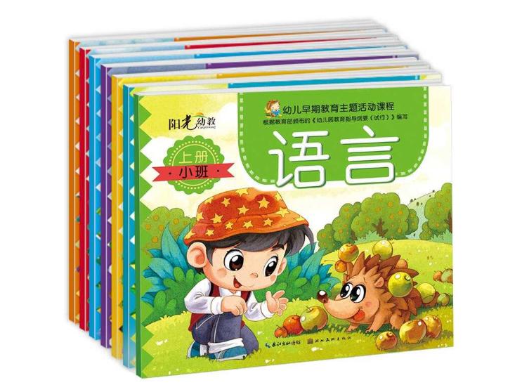 甘肃省教育厅要求 严禁强制学生购买 《目录》之外的教辅材料