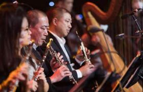 中国爱乐乐团将开启新音乐季