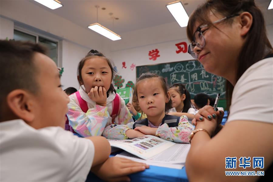 (防汛抗洪)(4)甘肃陇南:我们开学了