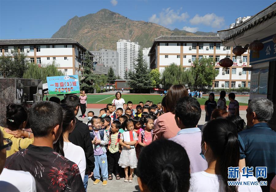 (防汛抗洪)(8)甘肃陇南:我们开学了