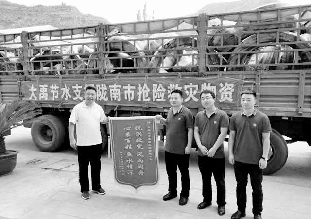 陇南市将防汛应急响应由Ⅰ级降为Ⅲ级