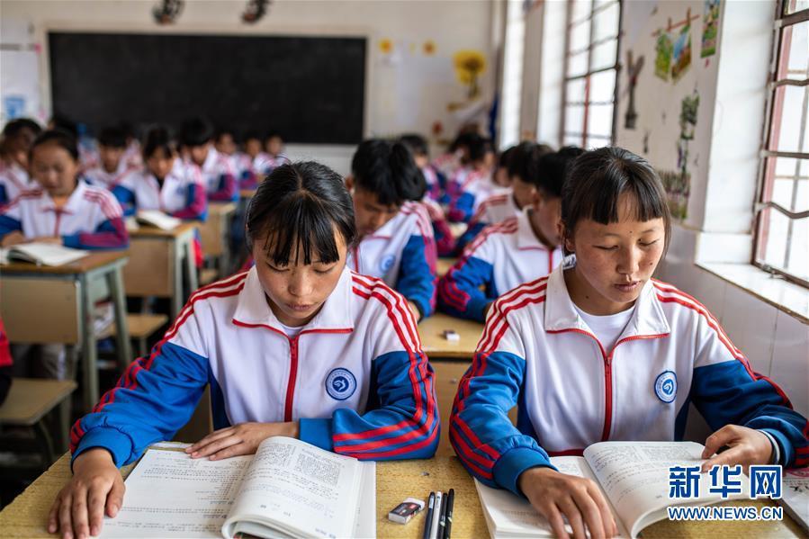 (教育)(4)边陲学子迎开学