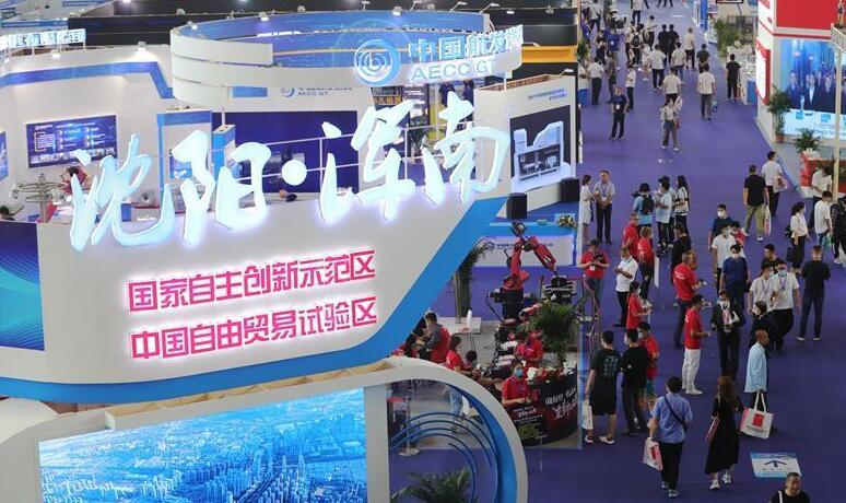 第十九届中国国际装备制造业博览会在沈阳开幕