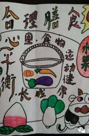 甘肃省国民营养健康指导委员会发出倡议珍惜食物 供餐有度 合理膳食