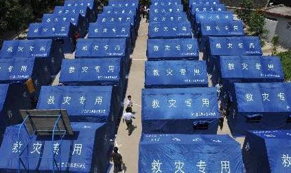 甘肃省应急管理厅下发指导意见—— 妥善做好受灾群众基本生活安置