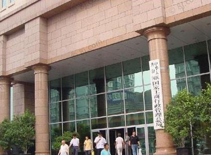 甘肃省四部门下发推进落实公平竞争审查工作的通知有效防范和制止限制竞争