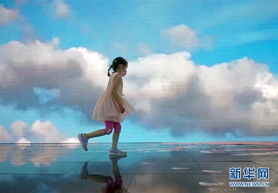 """(2020服贸会)(2)漫游在""""云端""""与""""海底"""""""