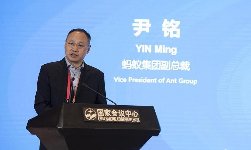 上海数字贸易创新发展论坛在京举行