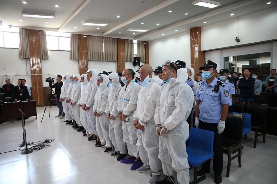 恶势力犯罪集团被审判