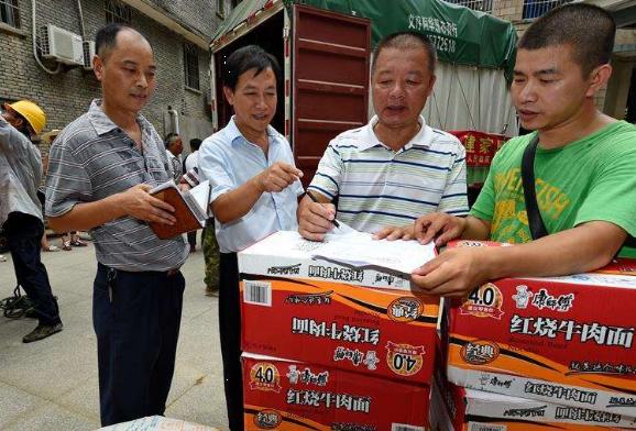 甘肃省应急厅下发《紧急通知》要求 救灾资金和物资须严格按程序发放
