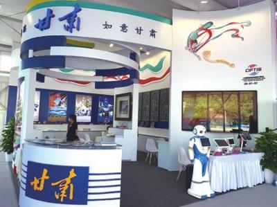甘肃省组织文旅企业参加服贸会 着力提升甘肃文旅产业国际知名度