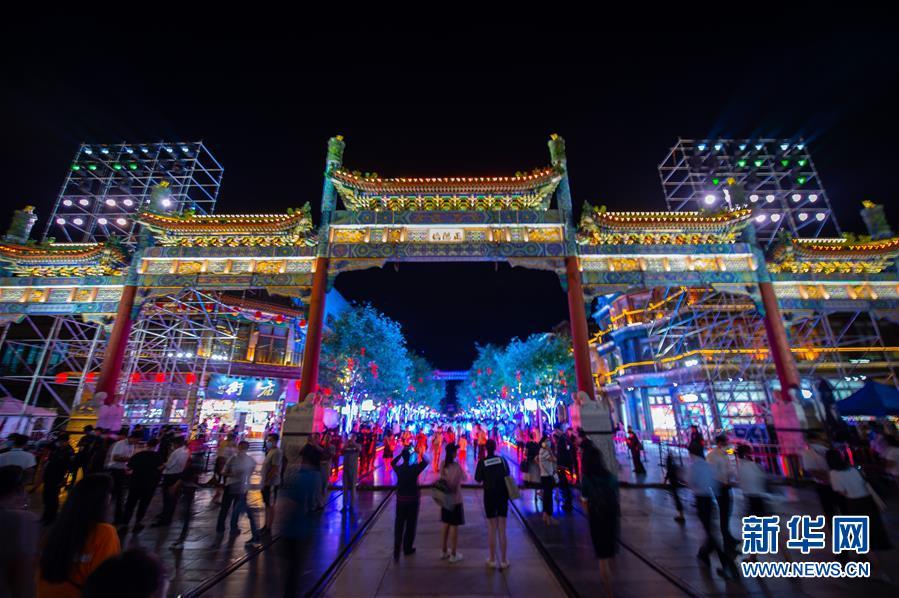 """(经济)(1)""""2020年全国消费促进月暨北京时尚消费月""""在京启动"""