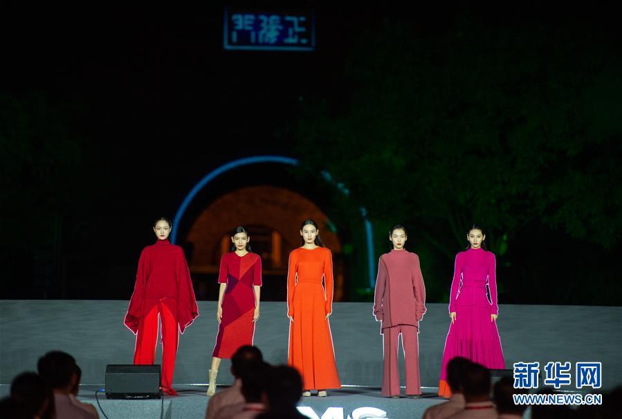 """(经济)(4)""""2020年全国消费促进月暨北京时尚消费月""""在京启动"""