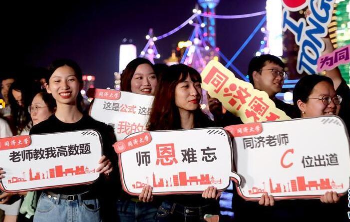 """上海举行""""为教师亮灯""""公益活动"""