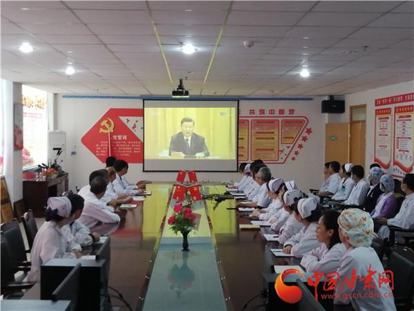 全国抗击新冠肺炎疫情表彰大会在崇信县医护工作者中引发强烈反响