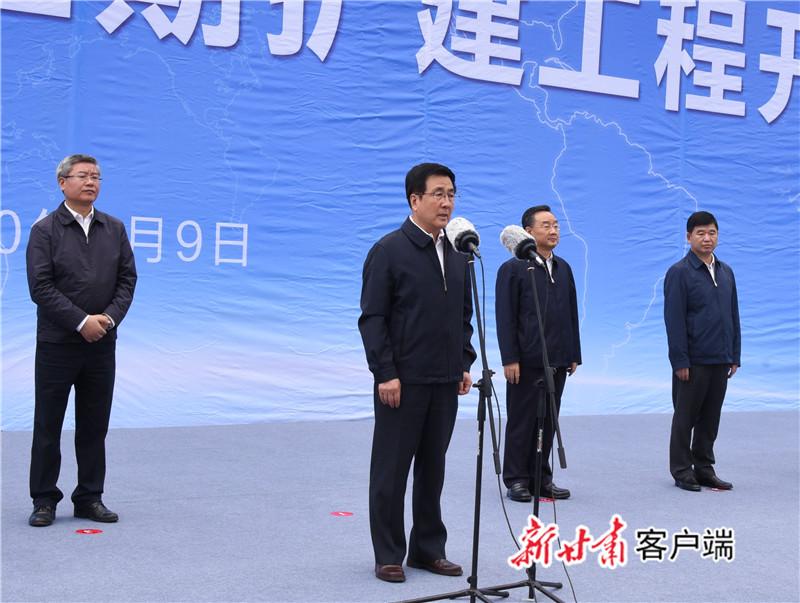 兰州中川国际机场三期扩建工程开工 林铎宣布项目开工 唐仁健讲话