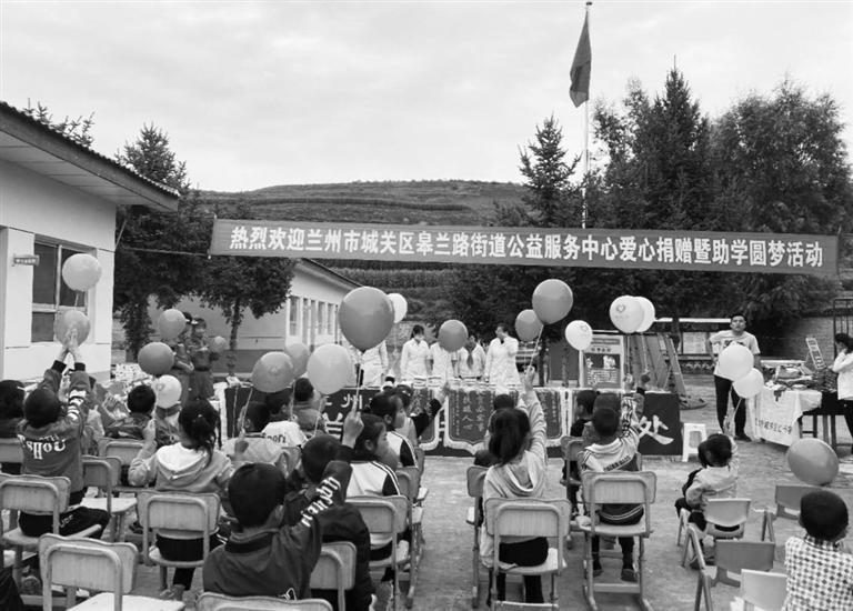 兰州皋兰路街道成立公益服务中心 情暖家庭困难中小学生
