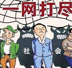 【扫黑】甘肃省检察机关扫黑除恶取得阶段性成效